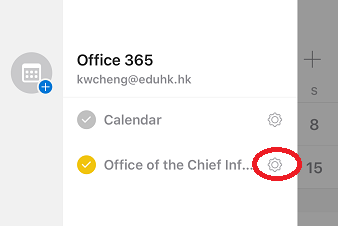 Shared Calendar Icon.Tips Sharing How To View A Shared Calendar On The Mobile